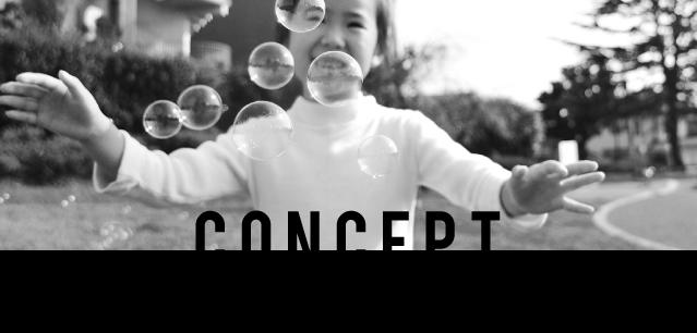 inbax concept コンセプト