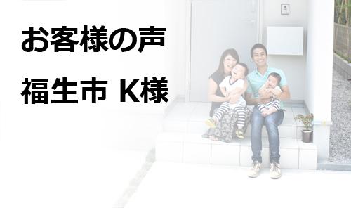 fusashi_k