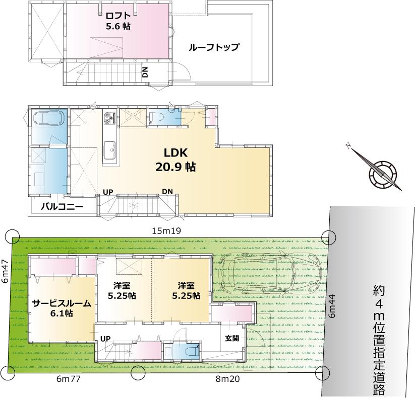 小平市緑町No2図面